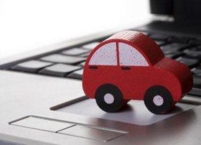 rc auto home insurance